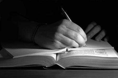 A Dictionary of Agile Language